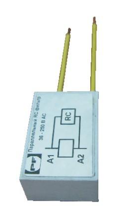 RC-фільтр до ПММ 1-6 Промфактор