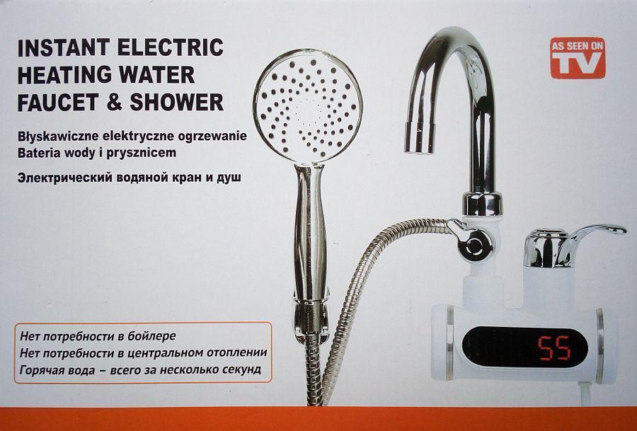Проточный мгновенный водонагреватель с душем и цифровым дисплеем (боковое подключение)