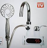 Проточный мгновенный водонагреватель с душем и цифровым дисплеем (боковое подключение), фото 3