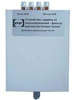 Фільтр високочастотних перешкод ФПВ Промфактор