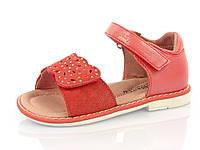 Детская ортопедическая летняя обувь Шалунишка:5661