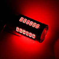 Автолампа LED, P21W, 1156, 33 SMD 5630, 12V, Красная, фото 1