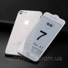 Защитное стекло 5D Iphone айфон 7 (семь)