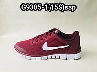 Мужские бордовые кроссовки Nike Free Run(найк фри ран) сетка опт