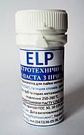 Паяльная паста с припоем ELP для пайки любых металлов 50г от производителя ИнтерТехКомплект, фото 1
