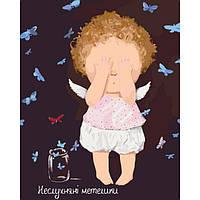Картины по номерам Гапчинская - Непослушные бабочки 40 50см 5df67bf3e1024