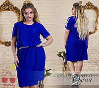 Легкое летнее свободное платье с лампасами размер 42-44 46-48 50-52 54-56