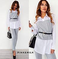 Костюм женский стильный рубашка и брюки разные цвета Kc883