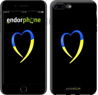 "Чехол на iPhone 7 Plus Жёлто-голубое сердце ""885c-337-571"""