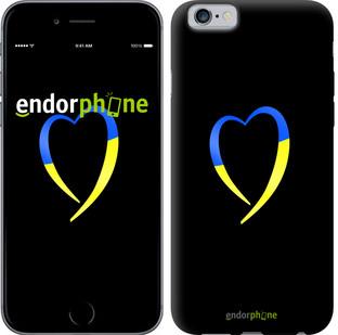 "Чехол на iPhone 6 Жёлто-голубое сердце ""885c-45-571"""