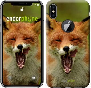"Чехол на iPhone X Лис v2 ""2979c-1050-571"""