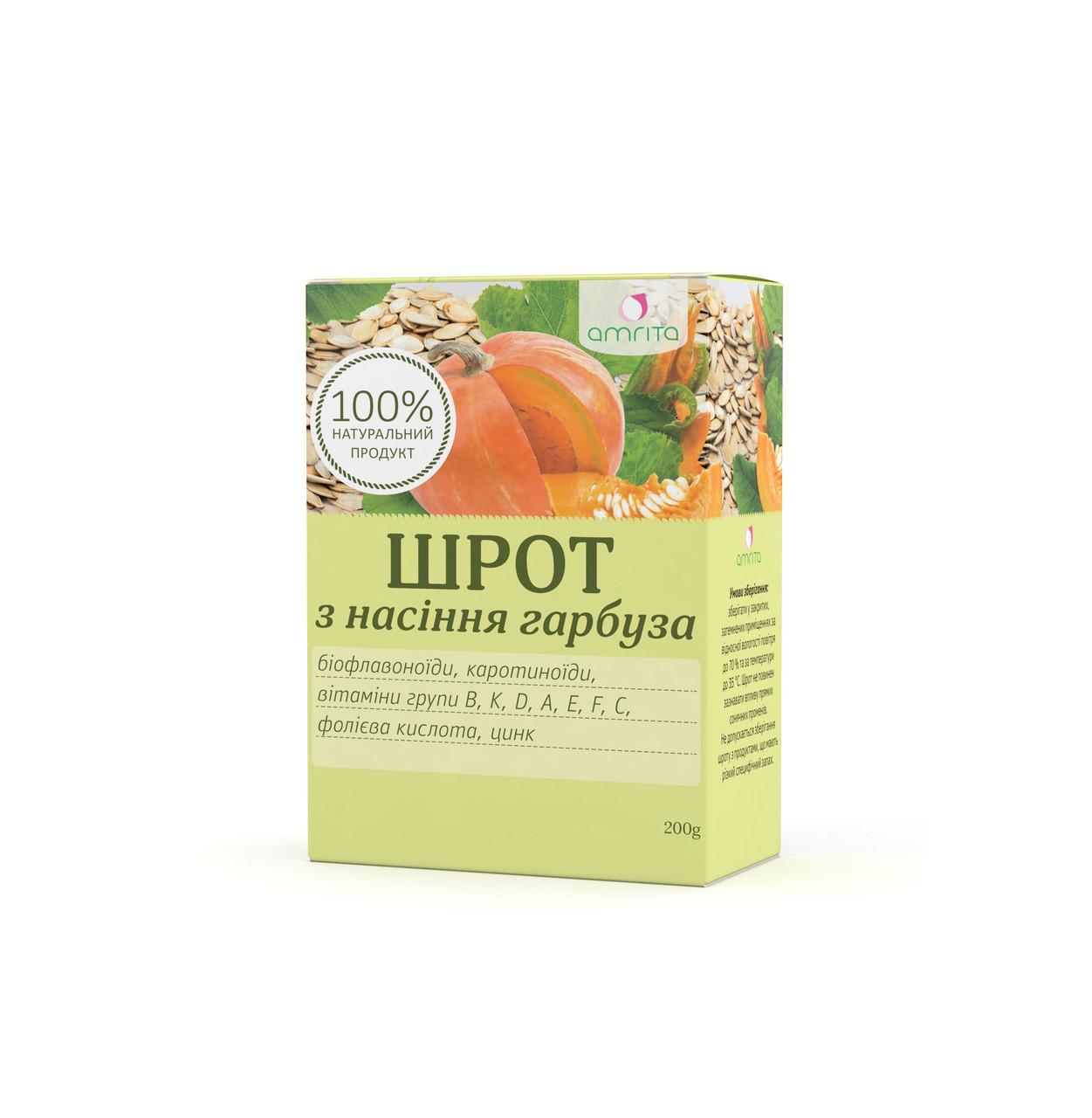 Шрот семян тыквы 200 г. Источник макро- и микроэлементов,аминокислот и витаминов.