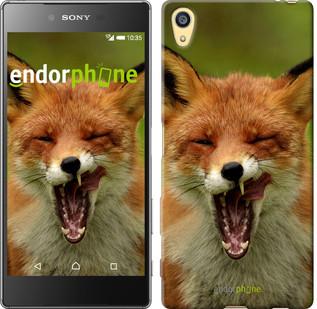 "Чехол на Sony Xperia Z5 Лис v2 ""2979c-274-571"""