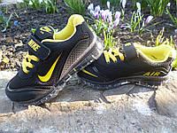 """Детские кроссовки для мальчиков """"Sharif"""" Размеры: 31,32,33,34,35"""