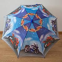 Детский зонт для мальчика 1683/2, фото 1