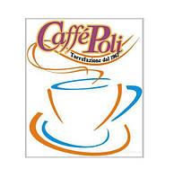 Наклейка Caffe Poli 350х410