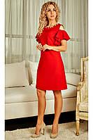 Летнее , коктейльное  женское платье
