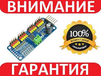 16 каналов 12-бит ШИМ Серво контроллер PCA9685 Arduino