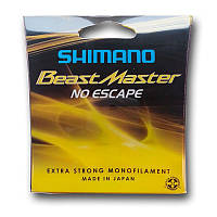 SHIMANO BEASTMASTER 200M VERSATILE FISHING LINE