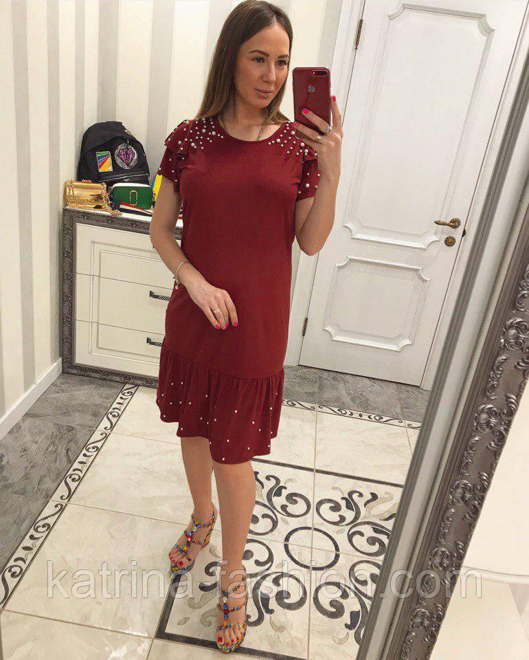 Женское замшевое платье с жемчугом (4 цвета)
