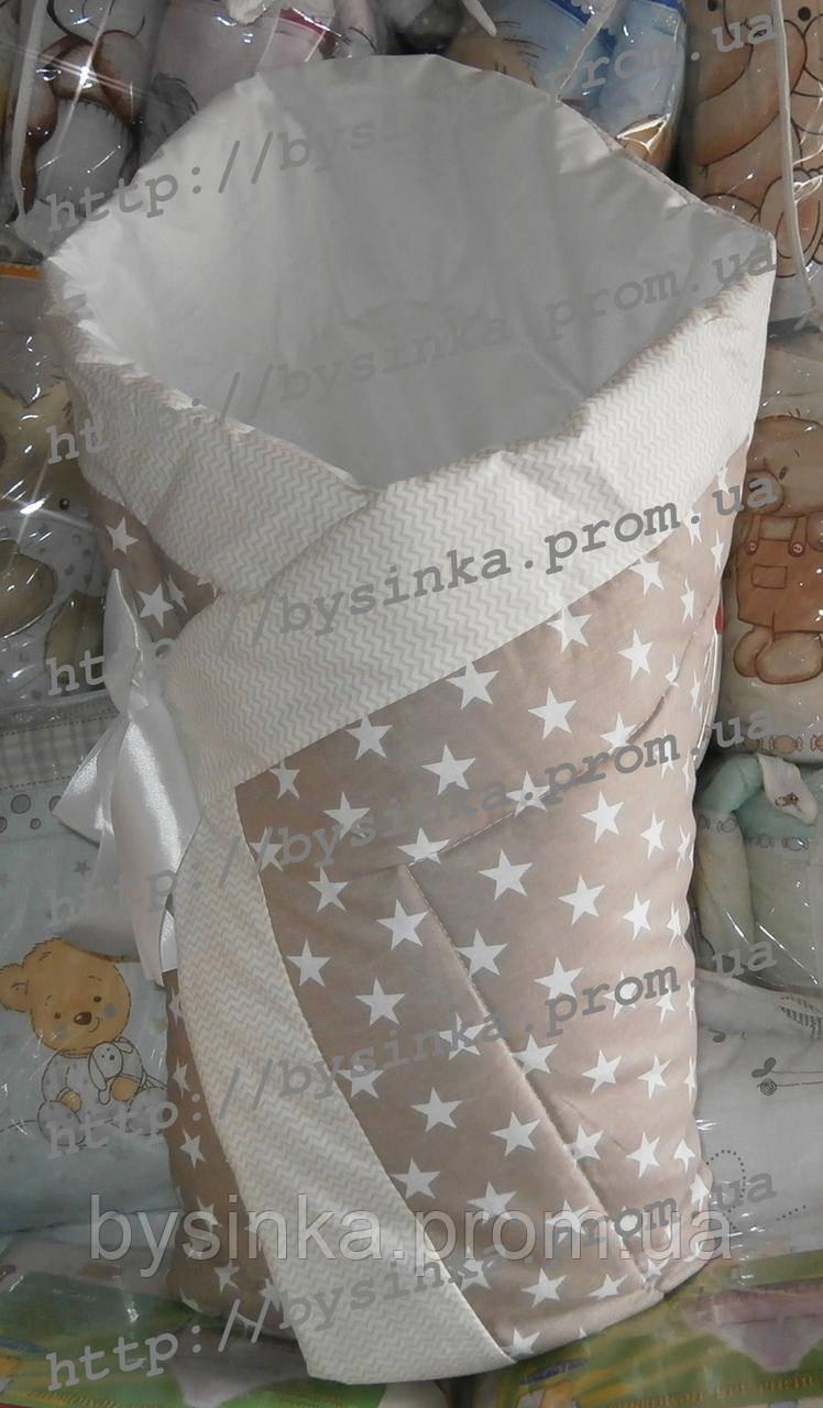 """Конверт на выписку новорожденного (плед- одеяло) """"Звездочки беж"""" 90*90 см"""