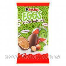 Шоколадные яйца Kinder eggs