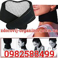 Турмалиновый пояс для шею (накладка на шею, повязка для шеи)