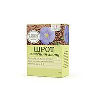 Шрот семян льна 200 г. Источник макро- и микроэлементов, омега-3 жирных кислот, аминокислот, витамина Е.