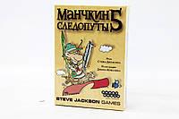 Настольная игра: Манчкин 5. Следопуты, 2-е рус. изд.