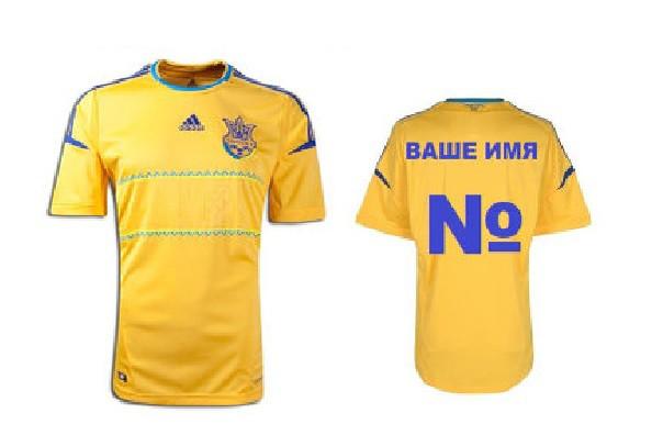 Детская футболка сборной Украины Adidas FFU Home Jersey