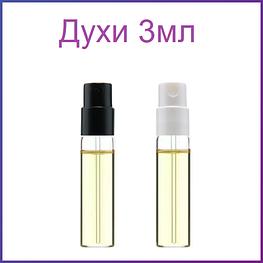 Новинки пробников парфюмерии