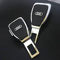 Переходник в замок ремня безопасности Audi (Ауди) 1шт.в  коробке