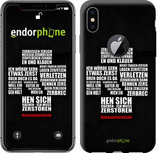 "Чехол на iPhone X Rammstein ""3052c-1050-571"""