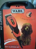 Машинка для стрижки домашних животных