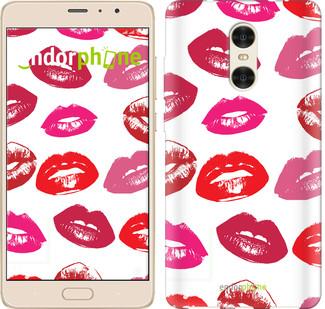 """Чехол на Xiaomi Redmi Pro Поцелуи """"3032c-342-571"""""""