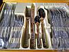 Столовый набор Hoffburg HB 2690D Victory 24 предмета