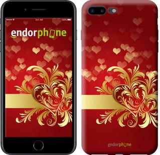 """Чехол на iPhone 7 Plus Ажурные сердца """"734c-337-571"""""""