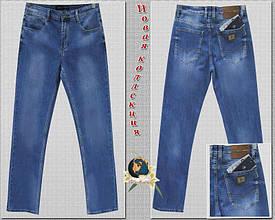 Джинсы мужские прямые классического покроя голубого цвета Li Feng