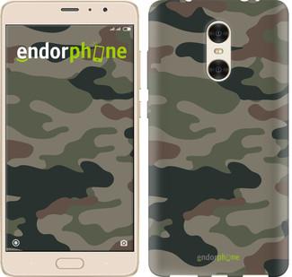 """Чехол на Xiaomi Redmi Pro Камуфляж v3 """"1097c-342-571"""""""