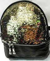 Рюкзаки с паетками и стразами (золото 2хсторонний)21*26, фото 1