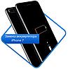 Замена аккумуляторной батареи Apple iPhone 7/7+ в Донецке