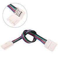 Коннектор для светодиодной ленты №9 RGB провод+2 зажима 10мм
