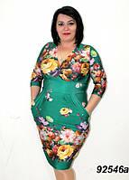 Платье, с карманами трикотаж-масло 58,60,62,64, фото 1