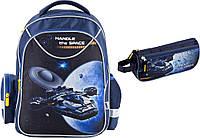 "Комплект школьный. Рюкзак ""Space trip"" K18-512S, Пенал, ТМ  KITE"