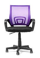 Офисный стул Comfort violet / офісне крісло