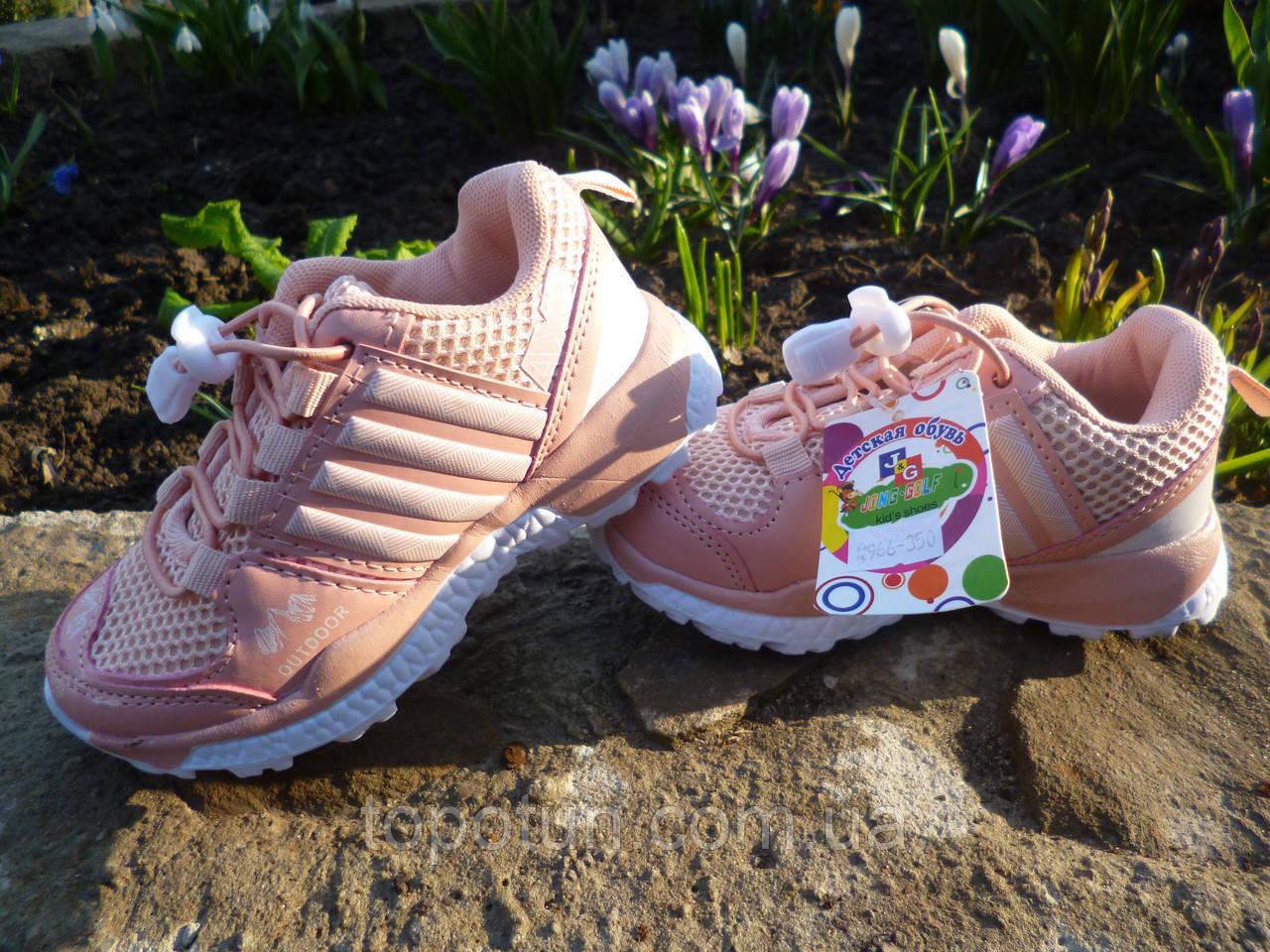 """Детские кроссовки для девочек """"Jong Golf"""" Размеры: 27"""