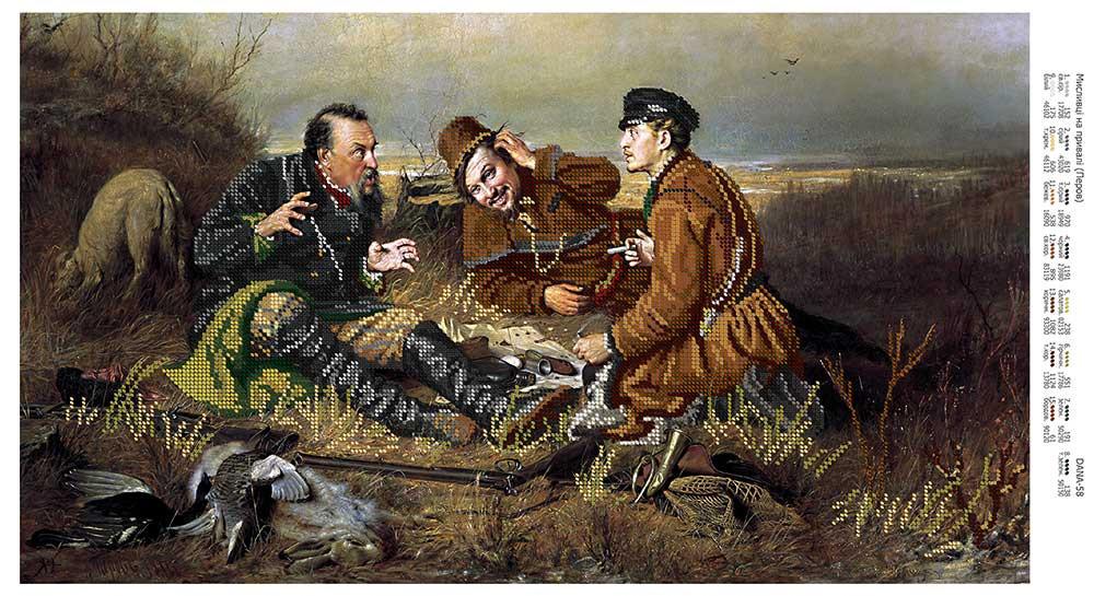 Охотники на привале вышивка бисером