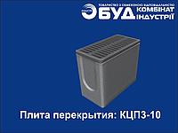 Плита перекрытия: КЦП3-10
