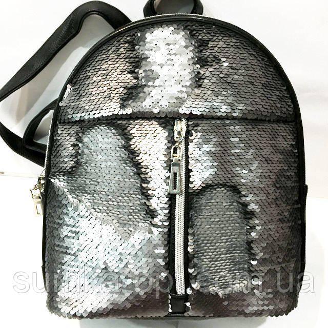 Рюкзаки с паетками и стразами (серебро 2хсторонний)21*24