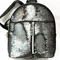Рюкзаки с паетками и стразами (серебро 2хсторонний)21*24, фото 1